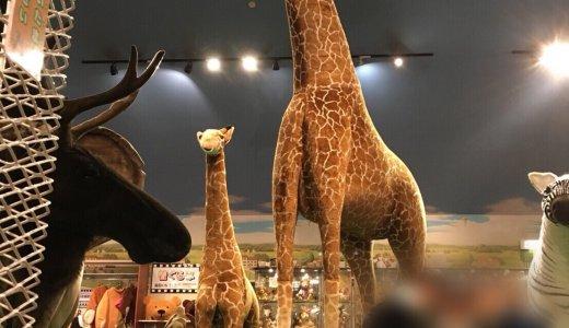 【池の平ホテル】影絵美術館とテディベア美術館編/赤ちゃん連れ口コミ③