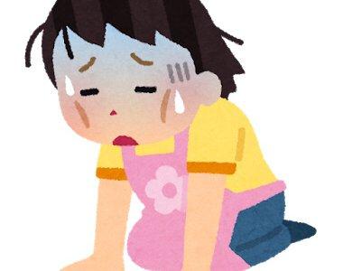 ワンオペ&共働き&産後の三重苦ナースが実践した看護師と家庭の両立方法①
