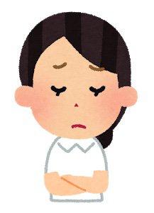 【履歴書例文・面接】病院の転職歴の多い看護師さん専用講座