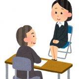 【履歴書例文・面接】未就学児の子持ち看護師さん専用!履歴書の書き方と面接対策