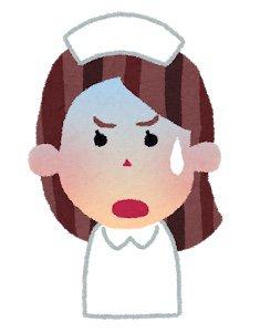 つわりが酷く重症妊娠悪阻に!対処方法と仕事でのスタンス