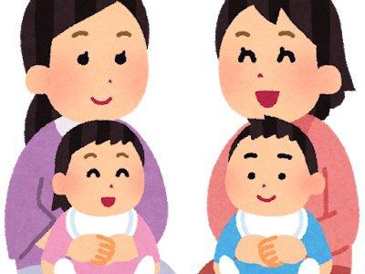 ママ友が欲しい!人見知りの私が実践した絶対成功するママ友の作り方!