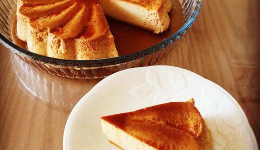 【糖質オフ】糖質制限中のスイーツ♪生クリ使用のケーキ型濃厚ビッグプリン