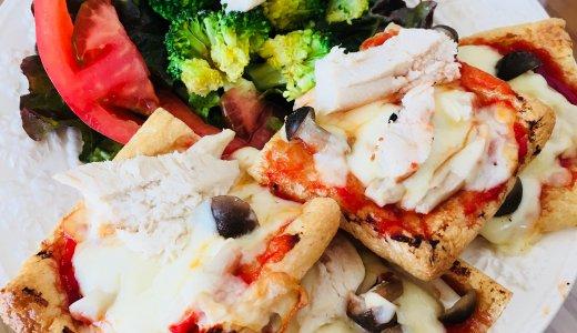 糖質制限中に食べられるピザ3選!カリフラワーや油揚げが本物としか思えない食感の代用生地に変身します!通販でお取り寄せも!/太らないレシピ