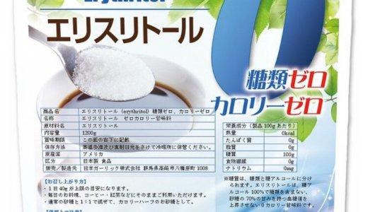 MOMOの一生糖質制限ライフ!発表!糖質オフ調味料&食材!