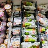 コンビニ・スーパーで買える市販の低糖質アイスクリーム特集!糖質制限中は太らないアイスを食べよう!【2019年】