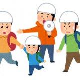 【地震】妊婦・乳幼児が被災したとき必要な行動と注意点まとめ