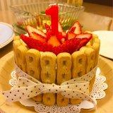赤ちゃんも食べられるケーキの作り方♡1歳の誕生日に作ってみた♪
