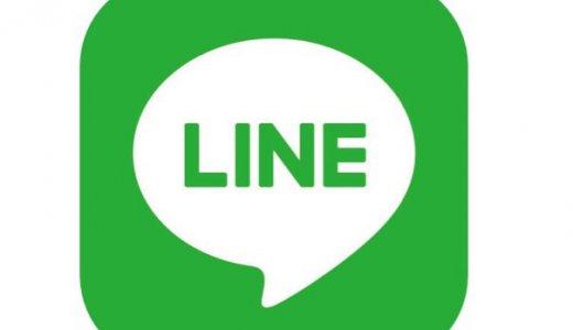 産後の記憶力低下に神対策発見!LINEアプリの1人トークルーム記録