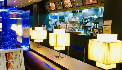 【うみがたり@上越】写真付♪水槽が見える館内レストランの全メニュー&料金と混雑回避時間
