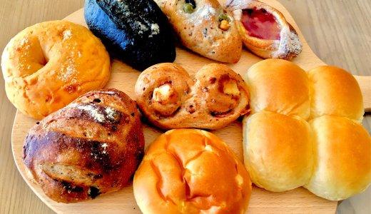 【こむぎ@篠ノ井】こむぎ第2弾!新作パンを食べてみた/長野子連れブログ