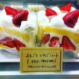 【ぷちろーる@川中島】焼き菓子も豊富♡おしゃれなロールケーキ専門店/長野手土産ブログ