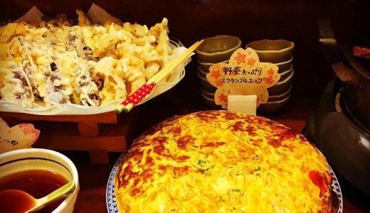 【旬采亭@須坂】座敷あり!旬の野菜料理が食べ放題のお店/長野子連れブログ