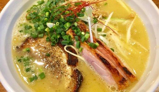 【あお輝@篠ノ井】チャーシューが一品料理レベルの鶏ラーメン専門店/一人女子ラーメンブログ