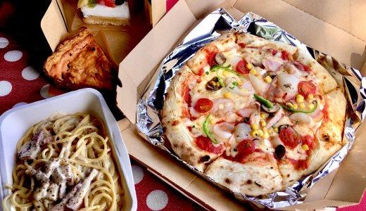 カフェえんとつでお持ち帰り!パスタ&ピザのテイクアウト方法とメニュー一覧/長野子連れランチブログ