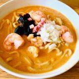 宅麺.com超おススメ!海老丸カルボナーラを作って食べてみた/お取り寄せブログ