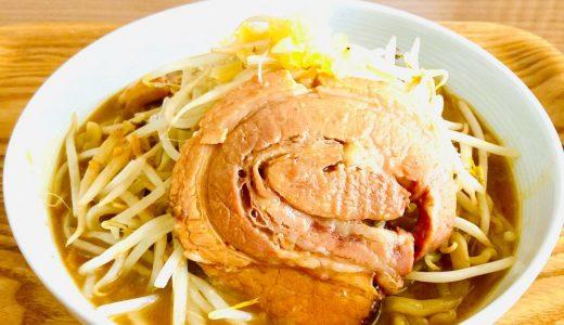 宅麺.com超おススメ!雷北松戸本店の雷そばを作って食べてみた/お取り寄せブログ