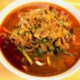 宅麺.com超おススメ!すず鬼の辛スタホルモン麺を作って食べてみた/お取り寄せブログ