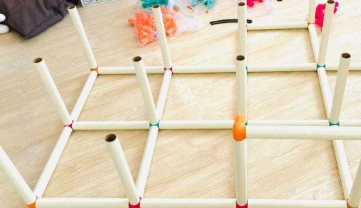 【組み立て実況】1歳児に段ボール製の7wayすべり台付ジャングルジムを買ってみた/白いわんぱくジムレビューブログ