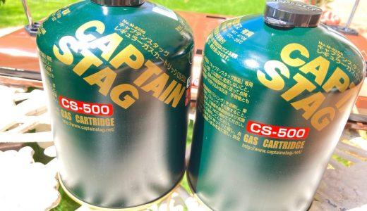 ガス漏れ!?着火しない!?コールマンのツーバーナーにキャプテンスタッグのOD缶つけて火力テストしてみた結果/初心者子連れキャンパーブログ